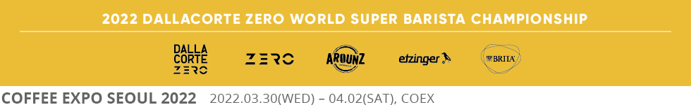 2021 AROUNZ WORLD SUPER BARISTA CHAMPIONSHIP
